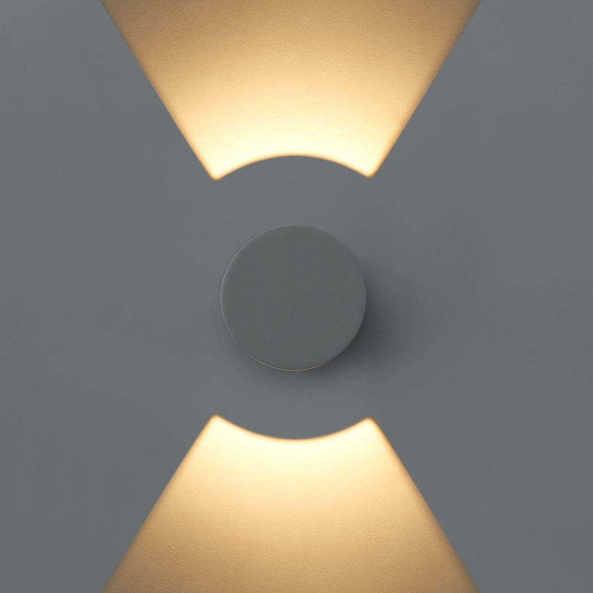 Mini DADOS Round 2 Wall Up/Down Light