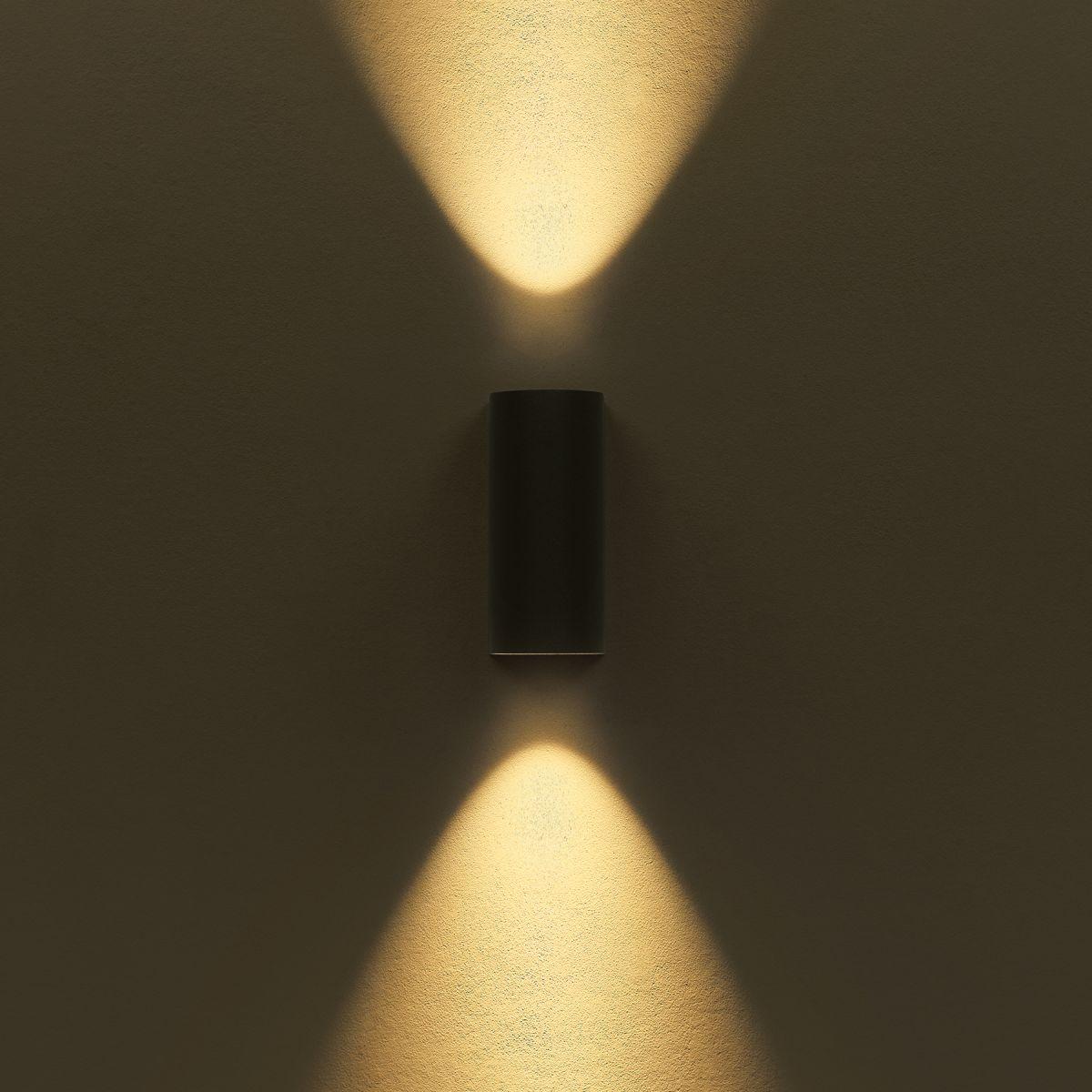 Mini MIRA Round - Wall Up/Downlight